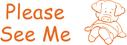 35164 - Please See Me Teacher Stamp